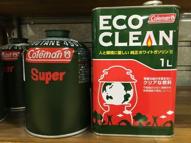 コールマンガス缶