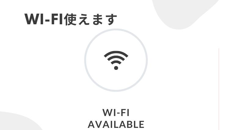 キャンプWi-Fi